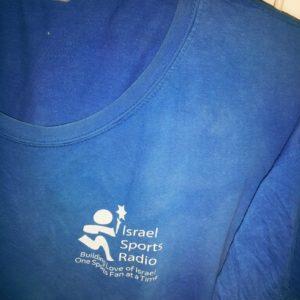 Blue ISNR Fan Shirt